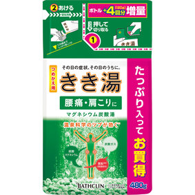 きき湯 マグネシウム炭酸湯 つめかえ用 480g