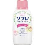 ソフレ マイルド・ミー ミルク入浴液 和らぐサクラの香り 720mL