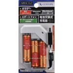 ペガサス マルチ 電池交換式充電器 1個