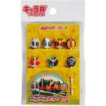 仮面ライダーシリーズ ニコニコピック 7本