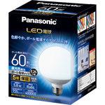 LED電球 E26口金(ボール電球タイプ)95ミリ径 昼光色相当 LDG6LG95W 1個