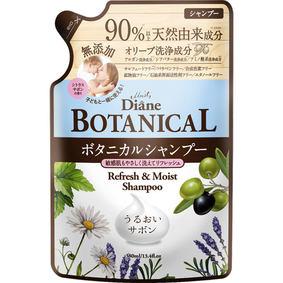 モイスト・ダイアン ボタニカルシャンプー リフレッシュ&モイスト シトラスサボンの香り 詰め替え 380mL