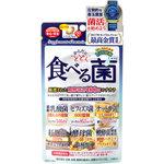 からだにとどく 食べる菌 27.6g(460mg×60粒)