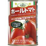イタリア産ホールトマト 400g