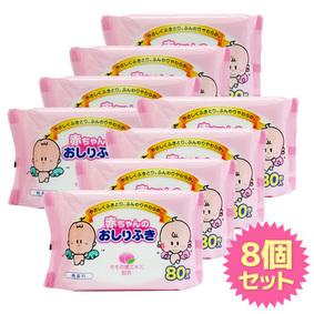 赤ちゃんのおしりふき 80枚×8個