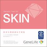 GeneLife 肌老化関連遺伝子検査 1セット