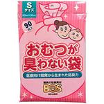 おむつが臭わない袋BOSベビー用 Sサイズ ピンク色 90枚