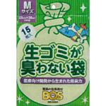 生ゴミが臭わない袋BOS生ゴミ用 Mサイズ 白色 15枚