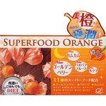 新谷酵素 夜遅いごはんでも スーパーフードオレンジ 45g(250mg×6粒)×30包