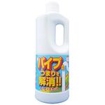 業務用 ピーピースカット(パイプ洗浄剤) 1kg