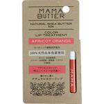 ママバター カラーリップ アプリコットオレンジ 5g