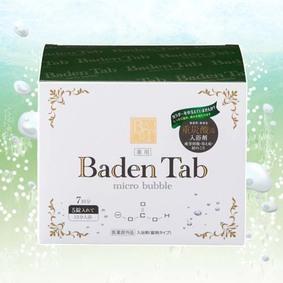 [高濃度炭酸入浴剤]薬用Baden Tab(バーデンタブ) 重炭酸湯入浴剤 35錠入