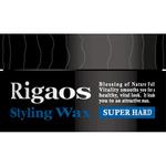 リガオス スタイリングワックス スーパーハード 80g