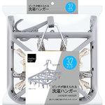 matsukiyo ピンチが替えられる洗濯ハンガー 32ピンチ 1個
