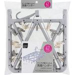 matsukiyo ピンチが替えられる洗濯ハンガー 42ピンチ 1個