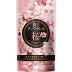 香るフレグランス 桜 60粒