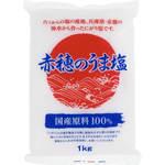 赤穂のうま塩 1kg
