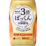 SVELTY 3倍ぱっくん分解酵母プレミアム 40.70g(407mg×100粒)