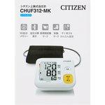 シチズン上腕式血圧計 CHUF312−MK 1台