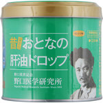 ※おとなの肝油ドロップ 120g(1g×120粒)