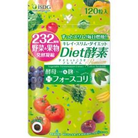 ※Diet酵素プレミアム 37.2g(310mg×120粒)
