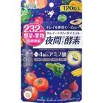 ※夜間Diet酵素 37.2g(310mg×120粒)