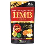 HMBタブレット 180粒