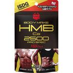 ※BMS HMBCa 2500 PROSPEC 54g(400mg×135粒)