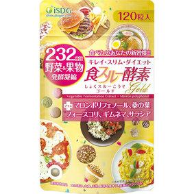 232食スルー酵素ゴールド 37.2g(310mg×120粒)