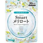 ※Smartメリロート 12g(200mg×60粒)