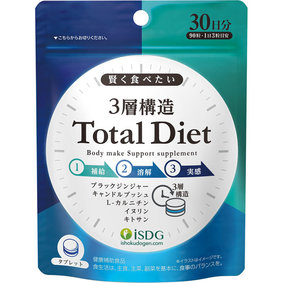 ※3層構造Total Diet 44.1g(490mg×90粒)