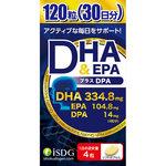 DHA&EPAプラスDPA 55.4g(462mg×120粒)