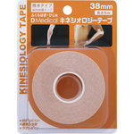 DMedical キネシオロジーテープ 38mm 5m