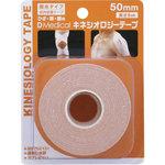DMedical キネシオロジーテープ 50mm 5m