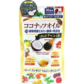 ※ココナッツオイルブレンドダイエットRichチャコール 56.7g(90粒)