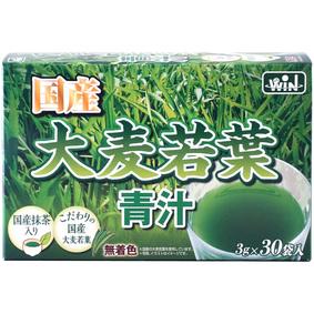 国産 大麦若葉 青汁 90g(3g×30包)