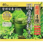 厳選4種国産素材青汁 120g(3g×40包)