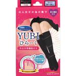 YUBIひらーく Lサイズ ブラック 1足組