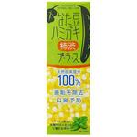 なた豆ハミガキプラス 柿渋 150g
