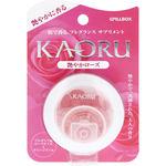 KAORU 艶やかローズ 6.4g(320mg×20粒)