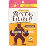 ブロック&ブロック ファイブスタースペック 14.5g(417mg×35カプセル)