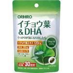 PD イチョウ葉&DHA 60粒(1粒400mg)