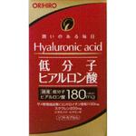 低分子ヒアルロン酸カプセル 120粒