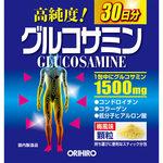 ※グルコサミン顆粒 60g(2.0g×30包)