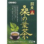 国産桑の葉茶100% 52g(2g×26袋)