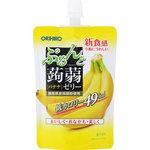 ※ぷるんと蒟蒻ゼリースタンディング バナナ 130g