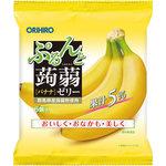 ※ぷるんと蒟蒻ゼリーパウチ バナナ 120g(20g×6個)