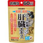 しじみ牡蠣ウコンの入った肝臓エキス 570mg×120粒