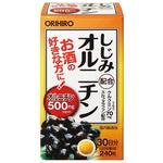 しじみ配合オルニチン 72g(240粒)