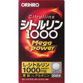 シトルリン Mega Power1000 72g(300mg×240粒)
